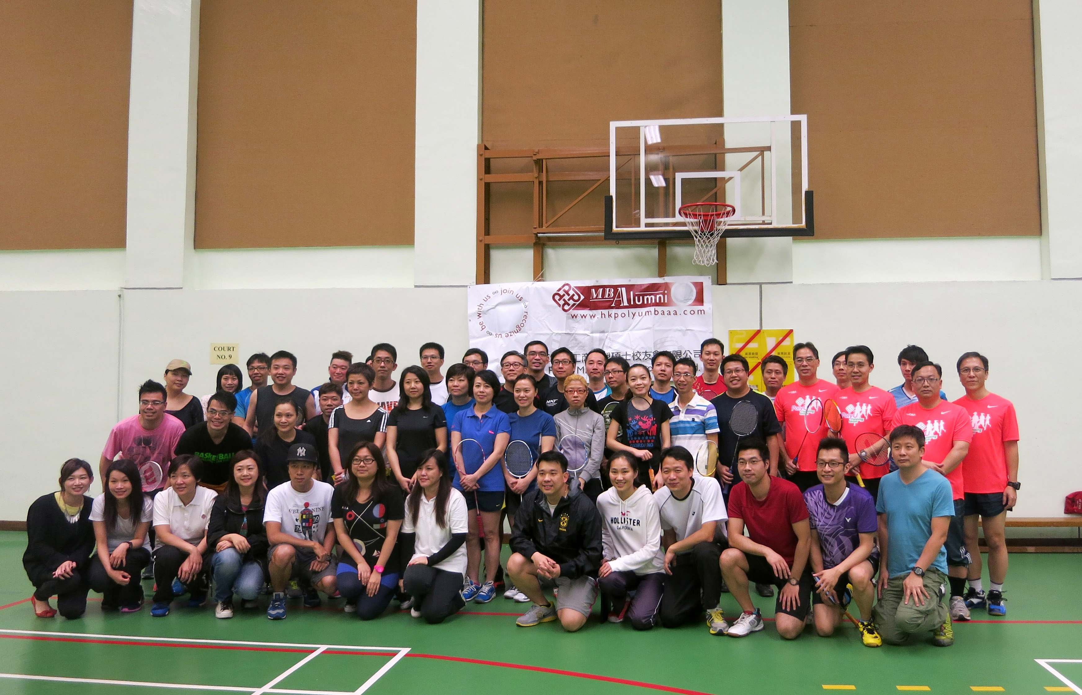 PolyU DBAAA and MBAAA Badminton Tournament at PolyU – 30/3/2014