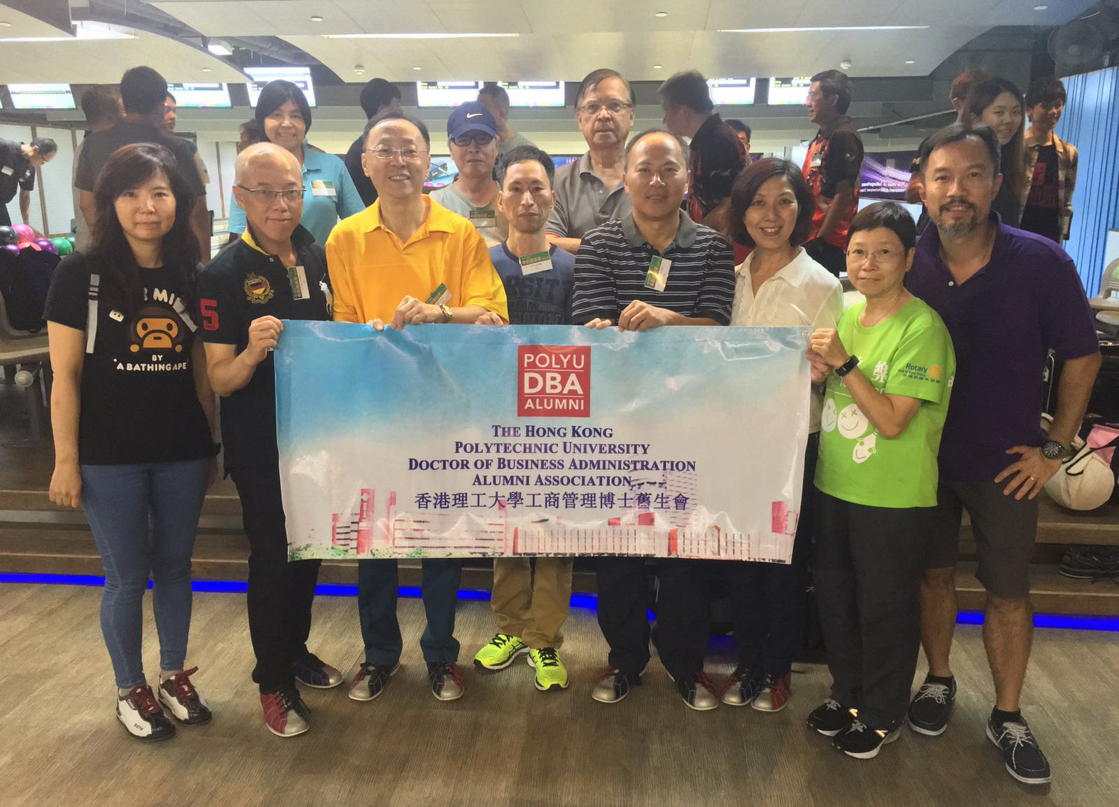 PolyU Alumni Bowing Competition – 7/8/2016