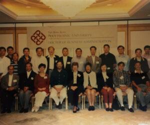 1997  Residential I