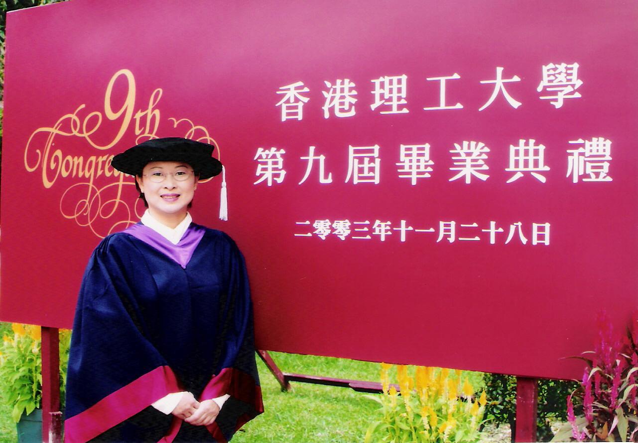 2003-graduation-16