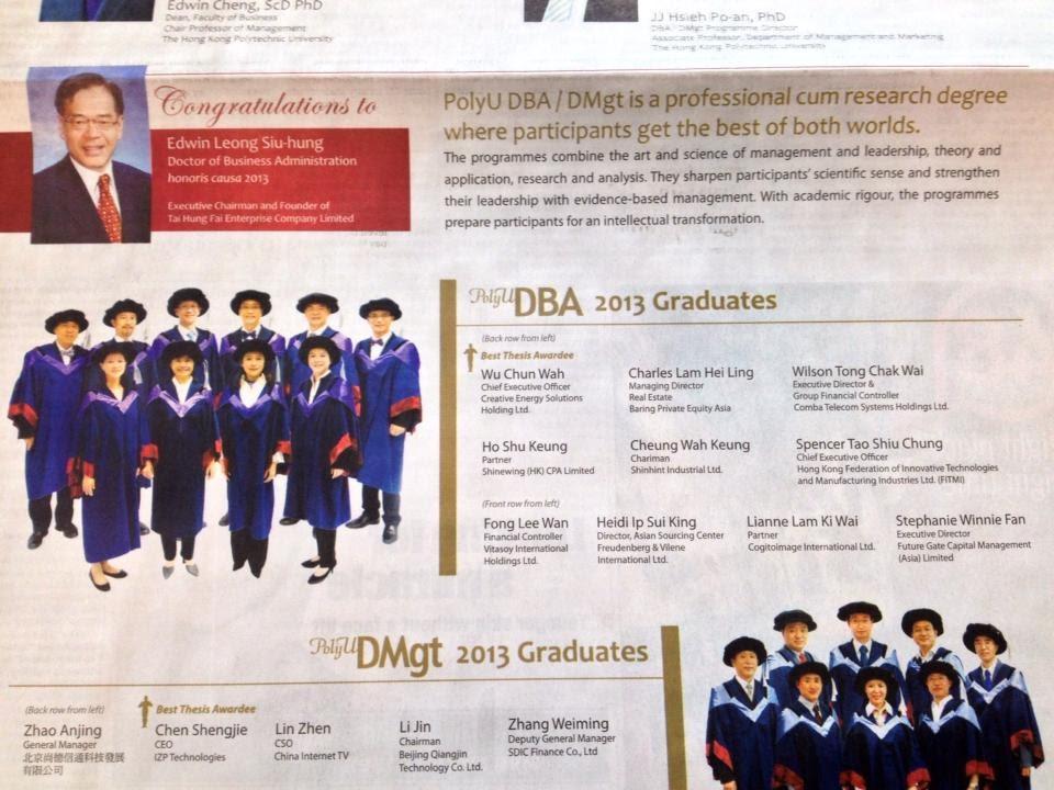 2013-10-graduation
