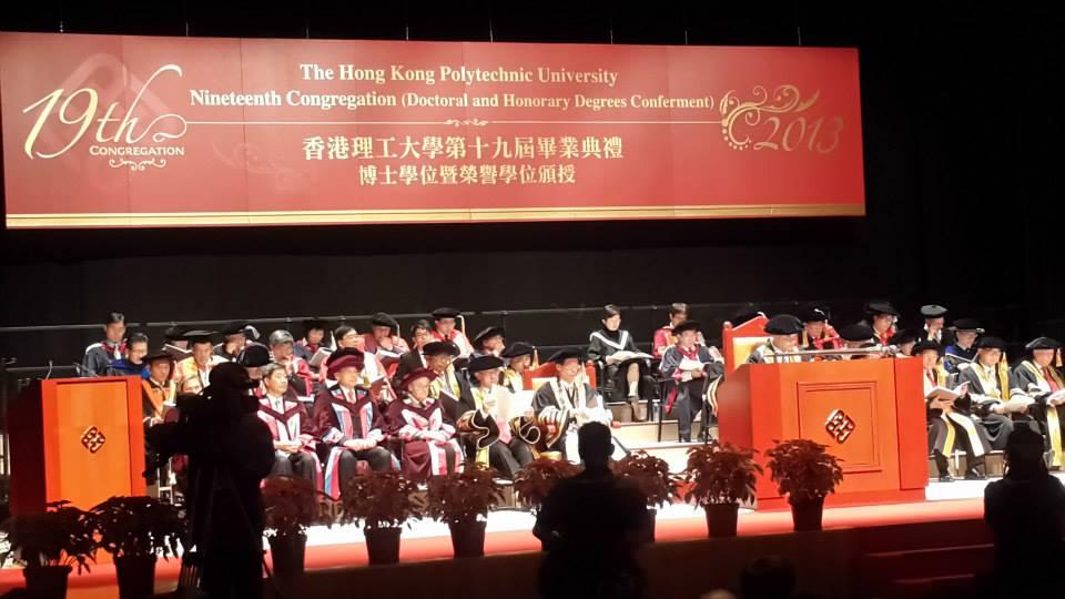 2013-7-graduation