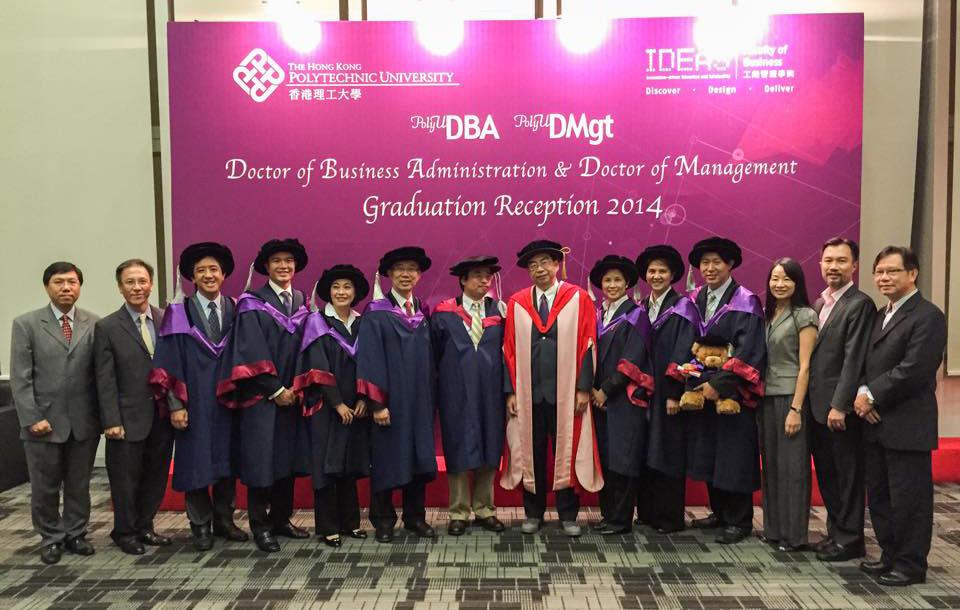 2014-2-graduation