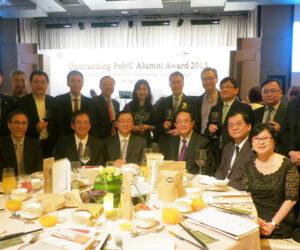 Dr Hubert Chan at Outstanding PolyU Alumni Award 18/4/2013