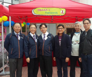 PolyU FB Sustainability Carnival 28/2/2015