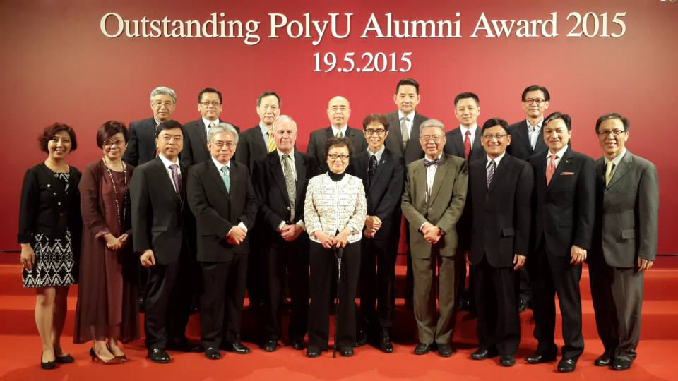 Dr. Edith Mok and Dr. David Ho at PolyU Outstanding Alumni Award 19/5/2015