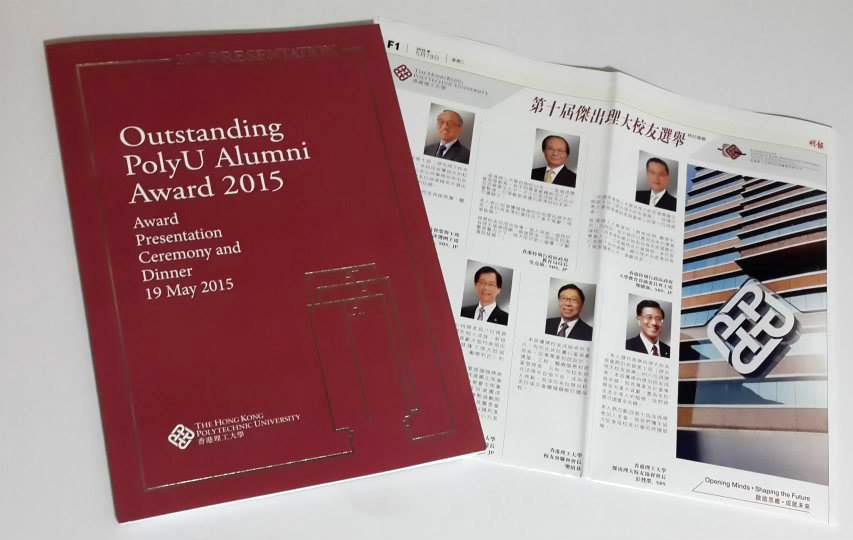 2015-may-19-outstanding-alumni-4