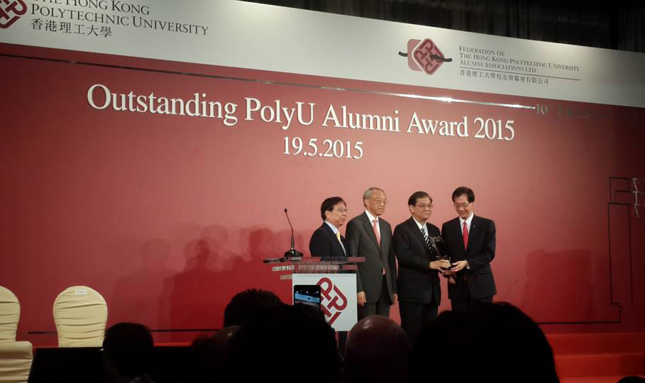 2015-may-19-outstanding-alumni-7