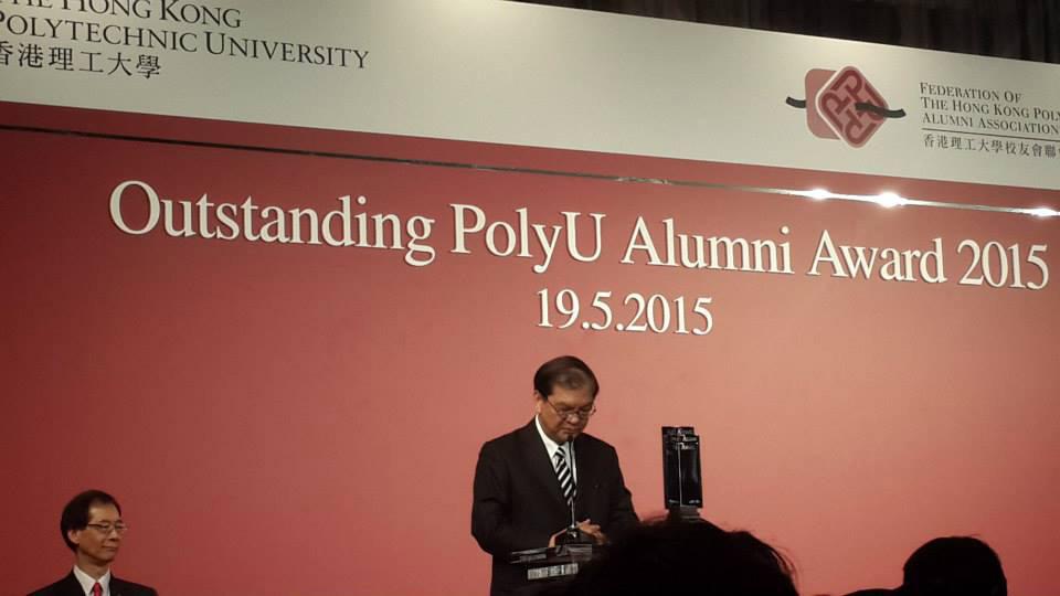 2015-may-19-outstanding-alumni-8