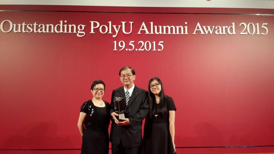 2015-may-19-outstanding-alumni-9