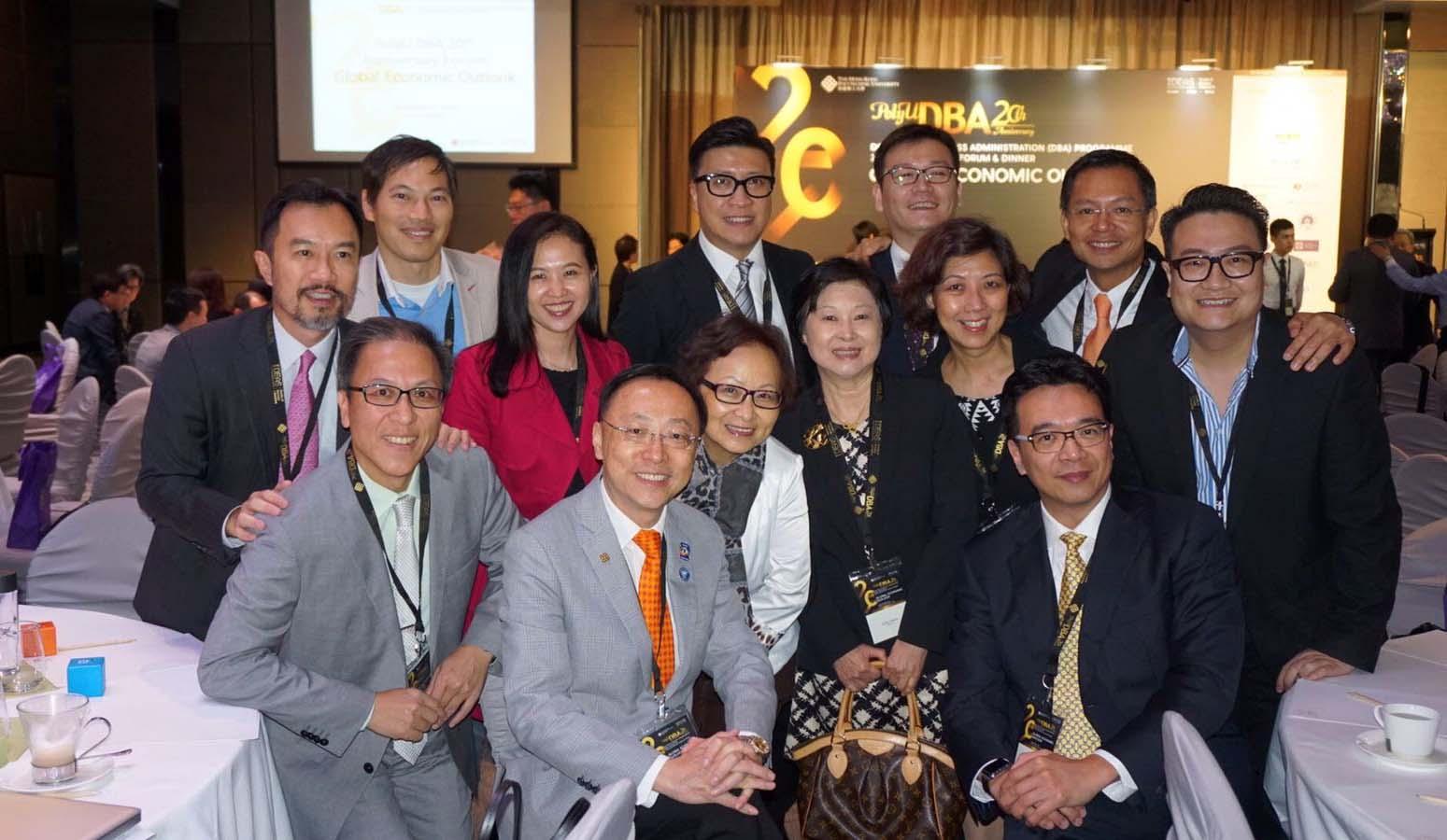 PolyU DBA 20th Anniversary Forum and Sharing 18/11/2016