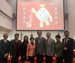 PolyU Chinese New Year Gathering – 9/2/2017