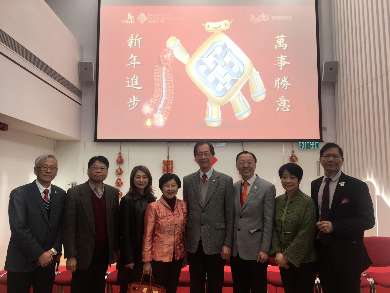 PolyU Chinese New Year Gathering – 9/2/2017