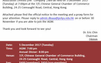 AGM and Annual Dinner 5/12/2017