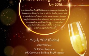 Summer Networking Night 27 July 2018 (Friday)