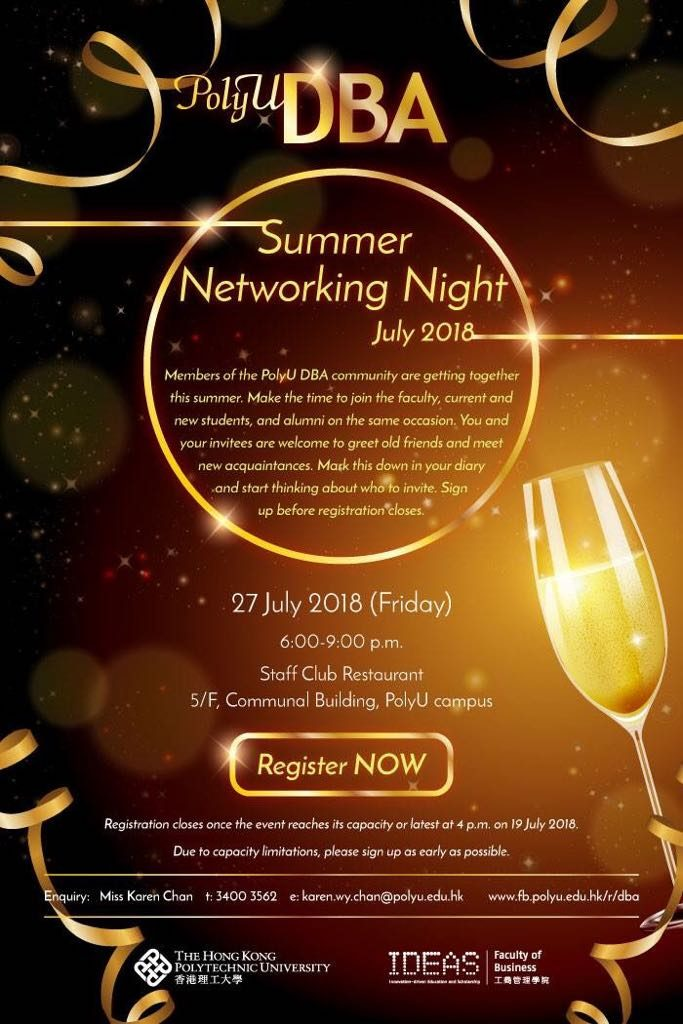 2018-summer-networking-night