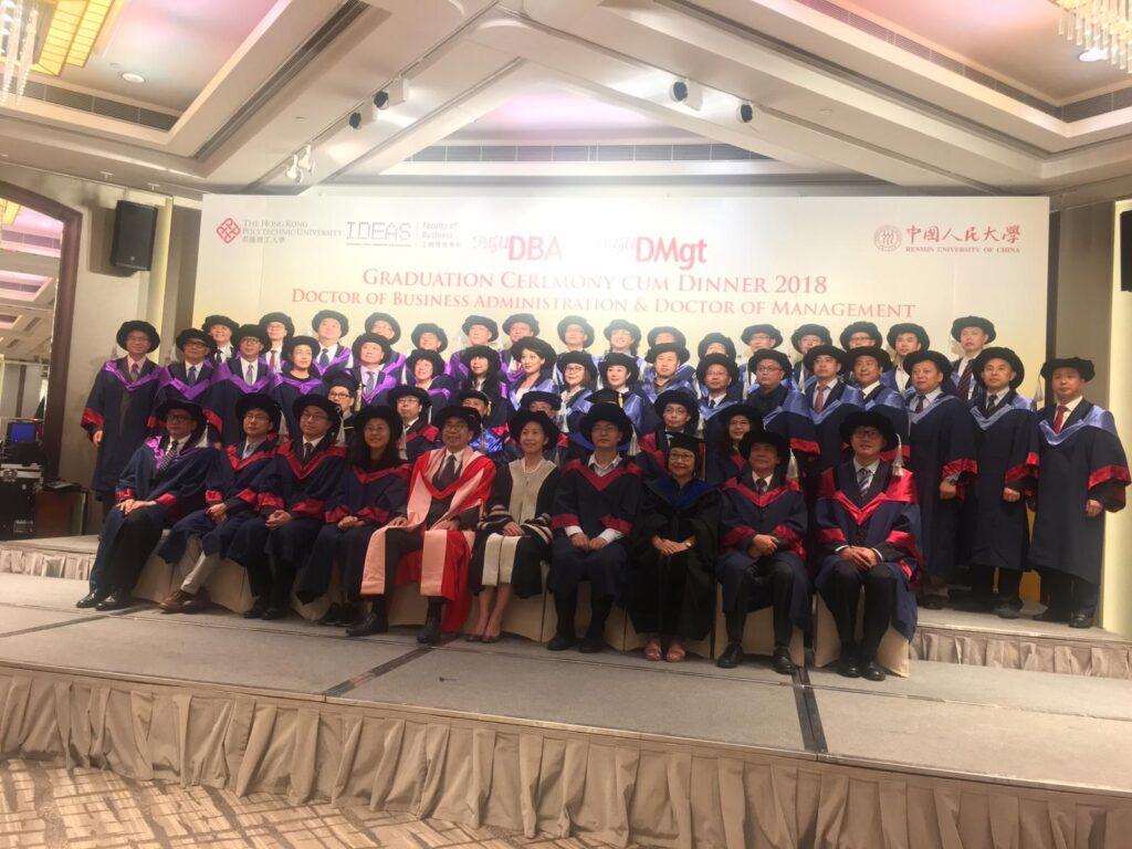1-2018-graduation