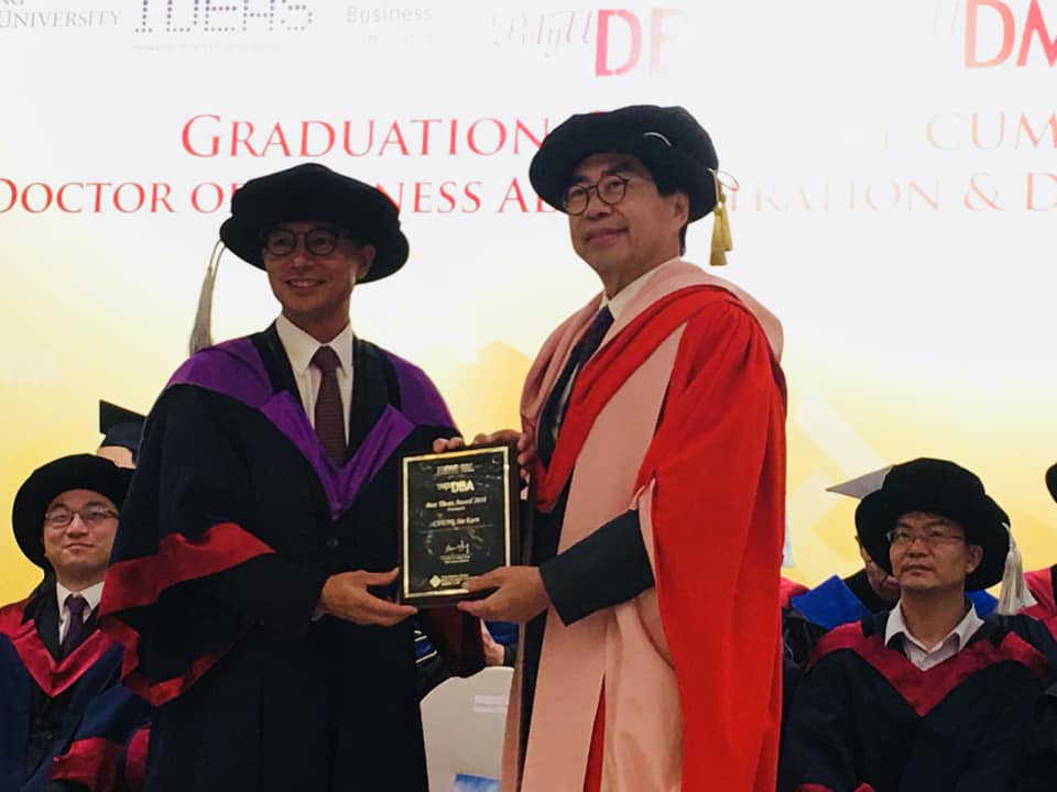 2-2018-graduation
