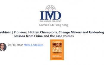 IMD Webinar Invitation