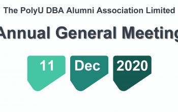 DBAAA 2020 Annual General Meeting